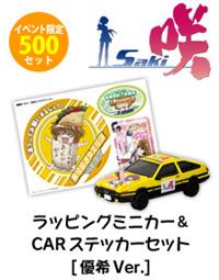 【コミケ76】痛車ミニカーにも注目のぽにきゃん!