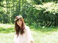 人気ゲーム『薄桜鬼』シリーズのOP&ED曲を歌う吉岡亜衣加さんにインタビュー!9月2日に1stアルバム『はらり』でメジャーデビュー&マンスリーライブも開催中