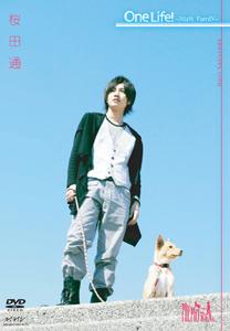 桜田通さん&阪本奨悟さんMemo・Real DVD発売記念イベン