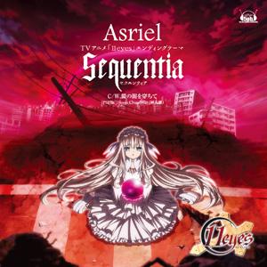 「Sequentia」/Asriel