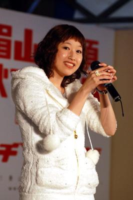 眉山山頂秋フェスタ2009-7