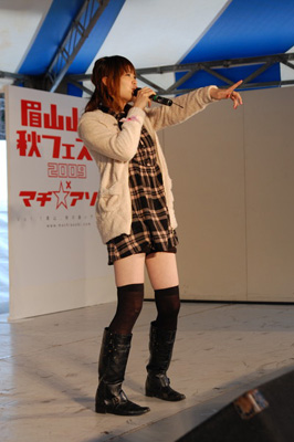 眉山山頂秋フェスタ2009-13