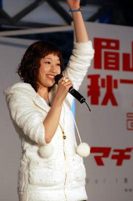 眉山山頂秋フェスタ2009-14