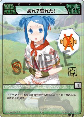 キャンペーンカードB<br />ヤス先生描き下ろしのプロモーションカード。どちらの表情もキュート。