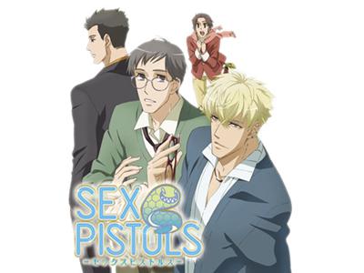 アニメ sex Bl