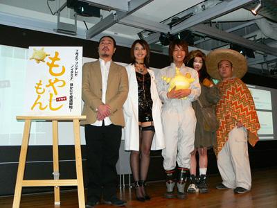 """笑い飯の西田さんの""""ハマリ""""っぷりはすでにネットなどで話題騒然。実写『もやしもん』のキャストが登場した。"""