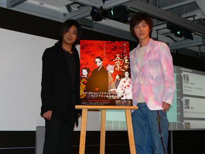 『さらい屋五葉』からは浪川大輔さんと櫻井孝宏さんが登場。