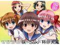 """『咲-Saki-』とオンライン麻雀『天鳳』がコラボ! 麻雀大会""""咲-Saki-杯@天鳳""""を3月6日開催!"""