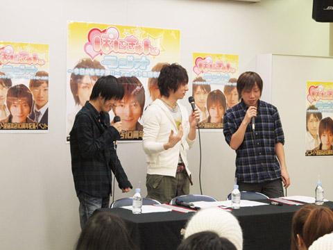 『ぽにきゅんラジオ~今日からモテ部!!~』イベントをレポート!