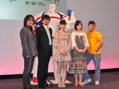 『HEROMAN』キックオフイベントをレポート!