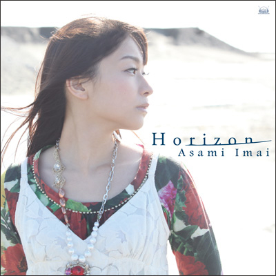 <b>『Horizon』</b><br />2010年4月21日発売<br />1260円(税込) <br />発売元:5pb.<br />販売元:ジェネオン・ユニバーサル・エンターテイメント<br />