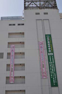 即売会場となった京成百貨店旧館。空きビルが祭典の舞台として蘇った。