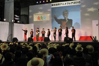 【TAF2010】ワンピース10周年記念スペシャルステージ開催