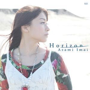 3rdシングル「Horizon」発売!今井麻美さんのコメント到着