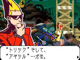 NDS『ゴーストトリック』イーカプコン限定版が販売決定!