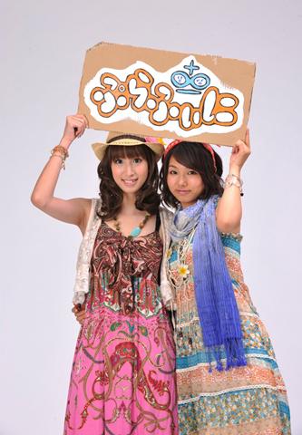 三瓶由布子&小清水亜美のユニットがCD&DVDをリリース!