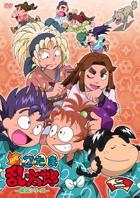 『忍たま乱太郎』DVD第17シリーズ、二の段イラスト公開中!