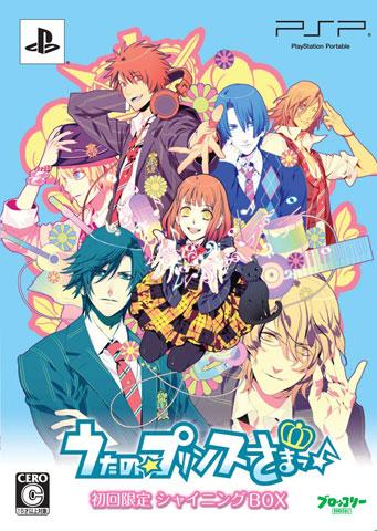 <b>『うたの☆プリンスさまっ♪』(PSP)</b><br />2010年6月24日発売<br />初回限定 シャイニングBOX:7140円(税込)<br />発売元:ブロッコリー