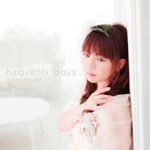 <b>『heavenly days』/野川さくら</b><br>こちらはCD+DVD