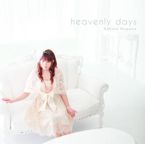 <b>『heavenly days』/野川さくら</b><br>こちらはCD