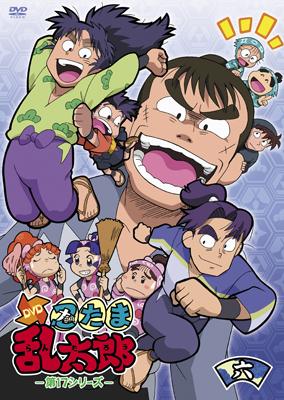 「『忍たま乱太郎』DVD第17シリーズ」六の段イラスト公開