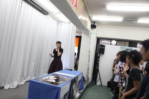 今井麻美さんの新曲「シャングリラ」発売記念イベント開催レポート