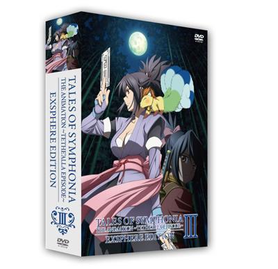 <b>OVA「テイルズ オブ シンフォニア THE ANIMATION」テセアラ編 第3巻 エクスフィア・エディション</b><br />2010年9月23日発売<br />価格:7980円(税込)<br />品番:FFBT-3