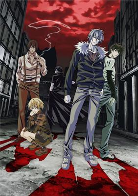 咎狗の血-2
