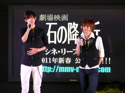 【AGF2010】MMV主催『石の降る丘』製作発表会レポート
