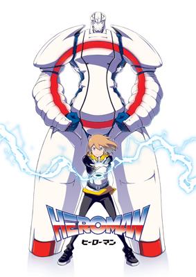 『HEROMAN』DVD&BD Vol.7~9が続々発売決定