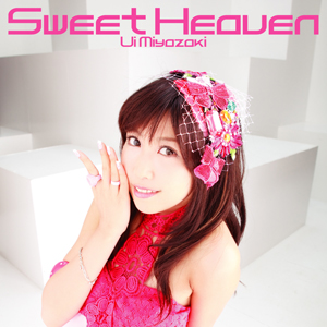 <b>『Sweet Heaven』/宮崎羽衣</b><br />発売中<br />価格:【CD+DVD】1890円(税込)、【CD】1260円(税込)<br />発売元:FOXTROT<br />販売元:エイベックス・マーケティング<br />※画像はCD+DVD版のジャケットです