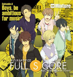 <b>「FULL SCORE 04 -Mixture-」</b><br>12月29日発売予定<br>通常盤2100円(税込)<br>アニメイト限定盤2625円(税込)