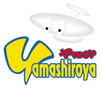 """東京上野""""ヤマシロヤ""""に『モンハンショップ』11月27日オープン"""