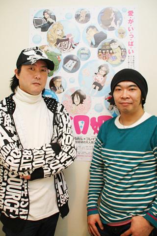 TVアニメ『海月姫』はフジテレビ「ノイタミナ」、関西テレビ、東海テレビ、BSフジで好評放送中!
