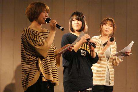 渋谷で初公録!Webラジオ『ぱすてるチャイム Continue ~冒険者を目指すらじお~』初公開録音レポート!歌姫naoさんの歌声も響く!