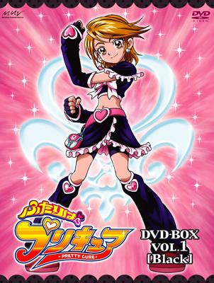 大人気シリーズの原点『ふたりはプリキュア』DVD-BOX発売決定