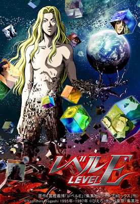 動画配信サイト「GyaO!」でアニメ『レベルE』の配信がスタート
