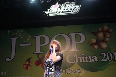 彩音が代表曲を熱唱!『J-POP in China』レポート