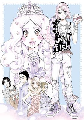 『海月姫』イベントでBD&DVD『海月姫』第3巻の特典映像を公開