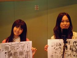 『東京自転車少女。』竹達彩奈さん&寿美菜子さんにインタビュー