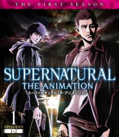 <b>Blu-ray&DVD『SUPERNATURAL:THE ANIMATION』Vol.1</b><br>発売中<br>価格:各980円(税込)<br>品番:(Blu-ray)WBA-F7056、(DVD)DLV-F6774<br>※画像はBlu-ray版ジャケットです。