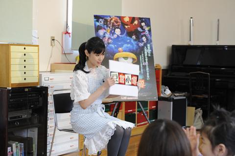 『豆富小僧』で声優初挑戦の深田恭子さんが紙芝居の読み聞かせ