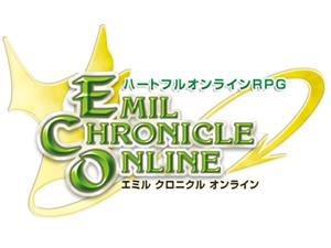 『エミル・クロニクル・オンラインSNS』ゲーム連動機能が実装