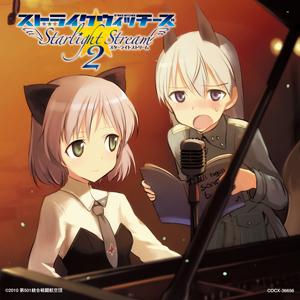 TVアニメ『ストライクウィッチーズ2』ラジオ番組CD第2弾発売