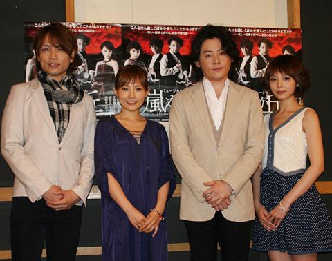 平野綾初ミュージカル『嵐が丘』への意気込みを語った!