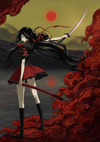 BLOOD-C|更衣小夜