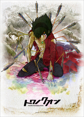 BONES最新作『トワノクオン 第1章』BD&DVD8/26発売