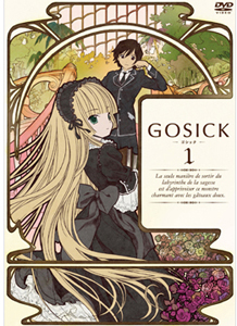 <b>『GOSICK-ゴシック- 第1巻』</b><br>2011年5月10日(火)発売