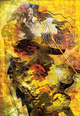 8/24リリース『巌窟王 BD BOX』描きおろし原画公開