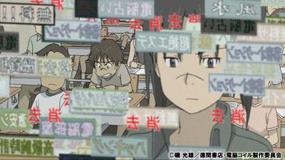 https://img.animatetimes.com/news/visual/2011/1310525408_2_2.jpg